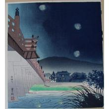 Tokuriki Tomikichiro: Fireflies and the Uji River - Japanese Art Open Database