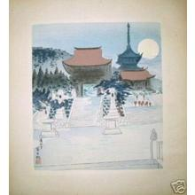 Tokuriki Tomikichiro: Full Moon Viewed at the Temple Kiyomizu - Japanese Art Open Database