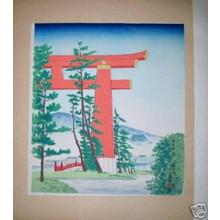 Tokuriki Tomikichiro: Large Torii of Heian Shrine - Japanese Art Open Database