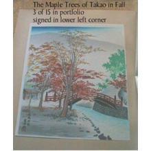Tokuriki Tomikichiro: Maple Trees of Takao in Fall - Japanese Art Open Database