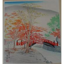 徳力富吉郎: Maple Trees of Takao in Fall - Japanese Art Open Database