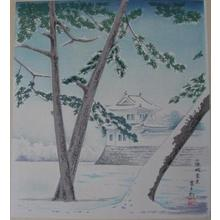徳力富吉郎: Snowy Scene of the Nijo Castle - Japanese Art Open Database