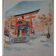 徳力富吉郎: The First Torii of Atago Shrine, Rainy Scene in Fall - Japanese Art Open Database