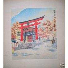 Tokuriki Tomikichiro: The First Torii of Atago Shrine, Rainy Scene in Fall - Japanese Art Open Database