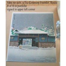 Tokuriki Tomikichiro: Yabunouchi- Tea Ceremony Founder House - Japanese Art Open Database