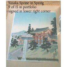 徳力富吉郎: Yasaka Shrine in Spring - Japanese Art Open Database
