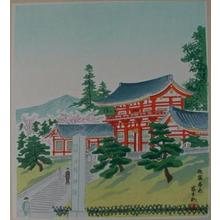 Tokuriki Tomikichiro: Yasaka Shrine in Spring - Japanese Art Open Database