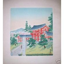 Tokuriki Tomikichiro: Yasaka Shrine in Spring - Japanese Art Open Database
