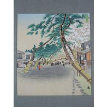 Tokuriki Tomikichiro: Arashiyama Spring Scene — 嵐山春景 - Japanese Art Open Database
