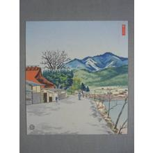 徳力富吉郎: Distant View of Atagoyama — 愛宕山遠望 - Japanese Art Open Database