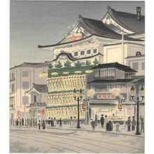 Tokuriki Tomikichiro: Evening at Kaomise Kabuki Theatre — 顔見世の夜 - Japanese Art Open Database