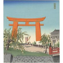 Tokuriki Tomikichiro: Festival of the Ages — 時代祭 - Japanese Art Open Database