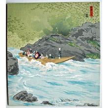 徳力富吉郎: Going down the Hozu River — 保津川下り - Japanese Art Open Database