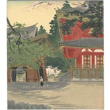 徳力富吉郎: Mt Hiei in Spring — 比叡山の春 - Japanese Art Open Database