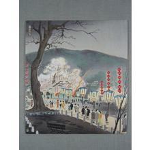 Tokuriki Tomikichiro: Sakura at Night, Maruyama Park — 円山の夜桜 - Japanese Art Open Database