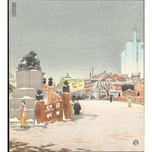 徳力富吉郎: Snow At Sanjo Bridge — 三條大橋の雪 - Japanese Art Open Database