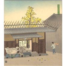Tokuriki Tomikichiro: The Potter of Rokubee — 陶工六兵衛の家 - Japanese Art Open Database