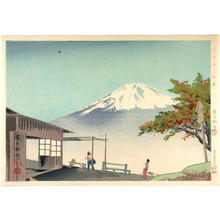 Tokuriki Tomikichiro: Clear autumn weather at Otome Pass — Otome-toge no aki-bare - Japanese Art Open Database