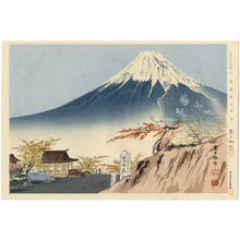 徳力富吉郎: Fuji From Nagao Touge - Japanese Art Open Database