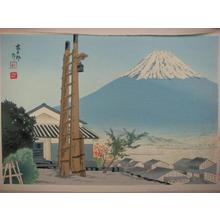 Tokuriki Tomikichiro: Fuji from Iwabuchi (Town) — 岩淵町の富士 - Japanese Art Open Database