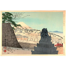 Tokuriki Tomikichiro: Fuji from the Takeda shrine in Kofu — Kofu Takeda-jinja no Fuji - Japanese Art Open Database