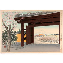 Tokuriki Tomikichiro: Fuji in front of the Egawa house — Nirayama Egawa-tei zen no Fuji - Japanese Art Open Database