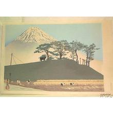 Tokuriki Tomikichiro: Harvest in Autumn - Japanese Art Open Database