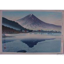 Tokuriki Tomikichiro: Lake Kawaguchi- Reverse Fuji — 河口湖のさかさ冨士 - Japanese Art Open Database