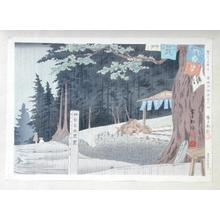 徳力富吉郎: Rain at the 4th Station, Yoshidaguchi — 吉田口四合目の雨 - Japanese Art Open Database
