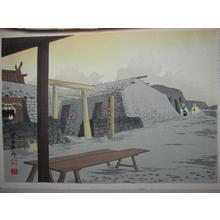 Tokuriki Tomikichiro: The Summit of Mt Fuji (Asamasha Okumiya) — 冨士山頂上(浅間社奥宮) - Japanese Art Open Database