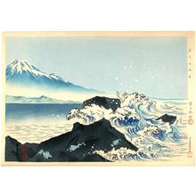 徳力富吉郎: The beach of Satta-touge - Japanese Art Open Database