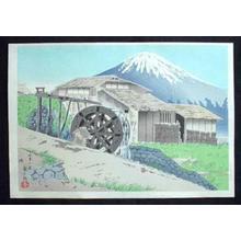 Tokuriki Tomikichiro: Water Wheel Cabin — 水車小屋 - Japanese Art Open Database