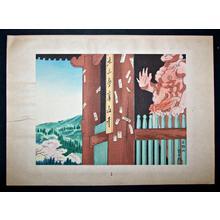 Tokuriki Tomikichiro: Spring- Mt Yoshino - Japanese Art Open Database