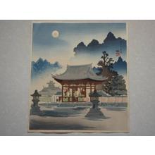 Tokuriki Tomikichiro: Full Moon at Ishiyama Temple — 石山寺明月 - Japanese Art Open Database