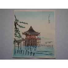 Tokuriki Tomikichiro: Katata Ukimido Temple — かた田浮御堂 - Japanese Art Open Database