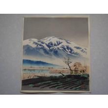 Tokuriki Tomikichiro: Mount Hie — 比良山 - Japanese Art Open Database
