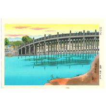 徳力富吉郎: Seta Tou-hashi Bridge - Japanese Art Open Database