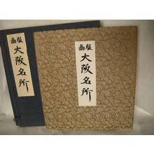 Tokuriki Tomikichiro: Album - Japanese Art Open Database