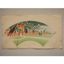 徳力富吉郎: Kamigamo Shrine — 上賀茂之社 - Japanese Art Open Database