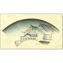 Tokuriki Tomikichiro: Kaomise Kabuki Theatre — 顔見世 - Japanese Art Open Database