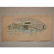 Tokuriki Tomikichiro: Kinkakugi in Snow — 雪の金閣寺 - Japanese Art Open Database