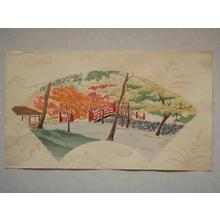 徳力富吉郎: Kofu Bridge at Takao — 高雄紅楓 - Japanese Art Open Database