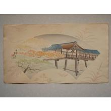 Tokuriki Tomikichiro: Tsuten Bridge - Autumn Leaves — 通天橋紅葉 - Japanese Art Open Database