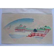 Tokuriki Tomikichiro: 1- Heian Shrine - Japanese Art Open Database