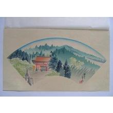 Tokuriki Tomikichiro: 6- - Japanese Art Open Database