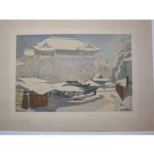 Tokuriki Tomikichiro: Snow at Kiyomizu Temple — 清水寺映雪 - Japanese Art Open Database