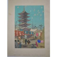 Tokuriki Tomikichiro: Toji Temple Festival — 東寺縁日 - Japanese Art Open Database