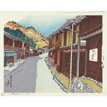 Tokuriki Tomikichiro: Autumn Rain - Japanese Art Open Database