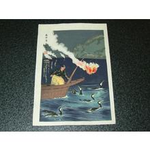 徳力富吉郎: Cormorant Fishing Scene — 鵜飼の図 - Japanese Art Open Database