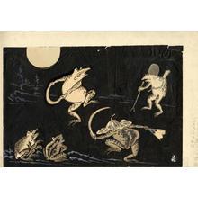 Tokuriki Tomikichiro: Dance of toads - Japanese Art Open Database